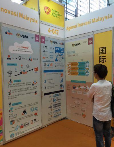 agensi-inovasi-malaysia-at-5th-china-charity-fair-in-shenzhen-160924a