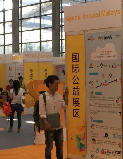 agensi-inovasi-malaysia-at-5th-china-charity-fair-in-shenzhen-160924b
